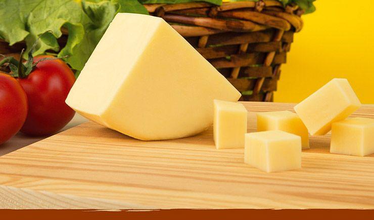 Kaşar peyniri nedir?