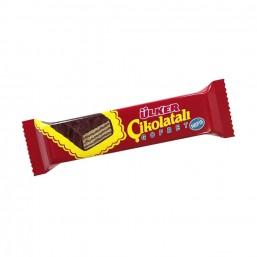Ülker Çikolatalı Gofret 35 gr