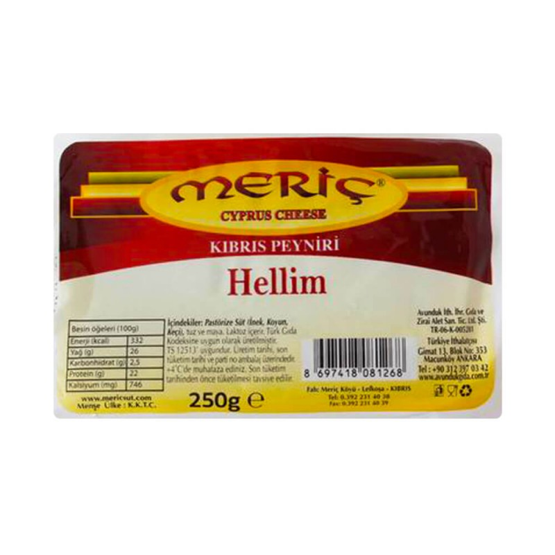 Meriç Hellim Peyniri 250 gr ürünü