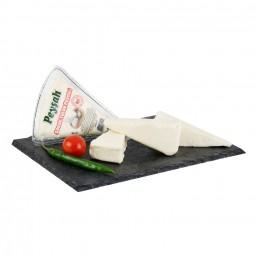 Peyşah Şavak Tulum Peyniri 500 gr
