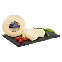 Yöre Sepet Peyniri 500 gr